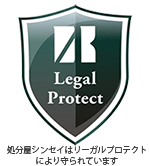 leagal_protect